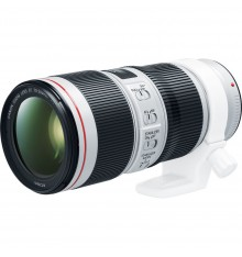 CANON EF 70-200mm 4 L IS II